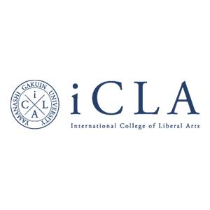 iCLA 山梨学院大学 国際リベラルアーツ学部