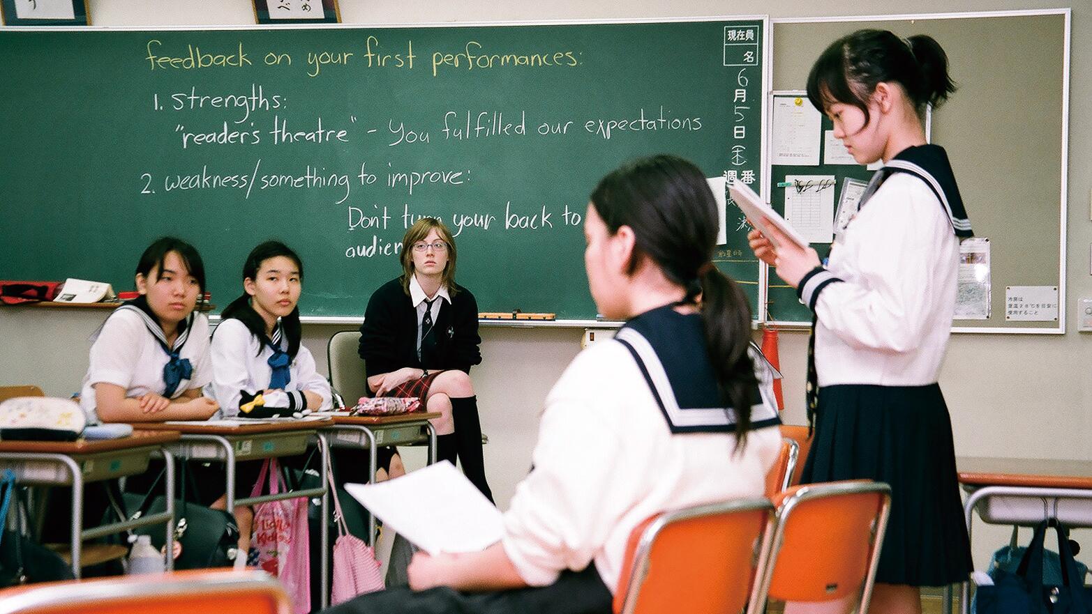 新たな世界に果敢にチャレンジする生徒たち