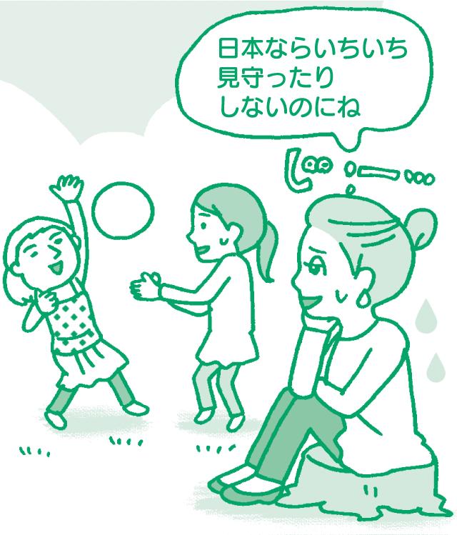 日本と違って安全性が低いので日々の生活に違和感