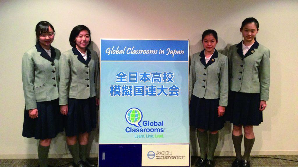 真のグローバルマインドを育成。模擬国連の出場も常連! 聖心女子学院初等科・中等科・高等科