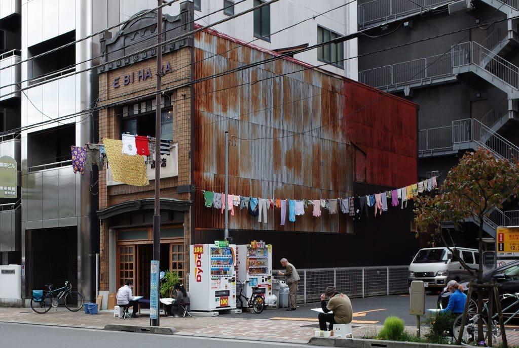 『感覚の洗濯』2020 海老原商店